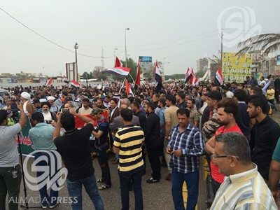Demonstration expected to form outside Basra Provincial ...